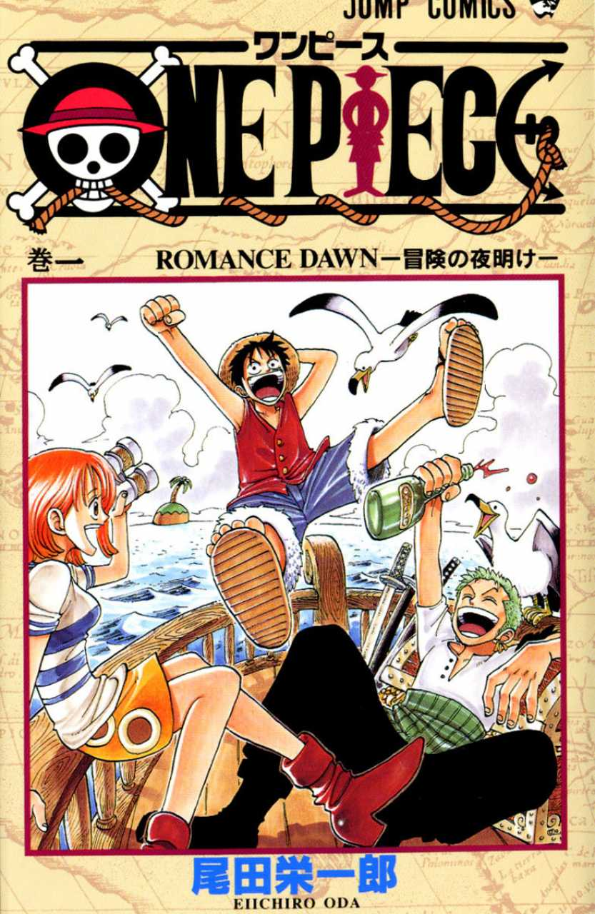 One piece volume 1, published by jump comics